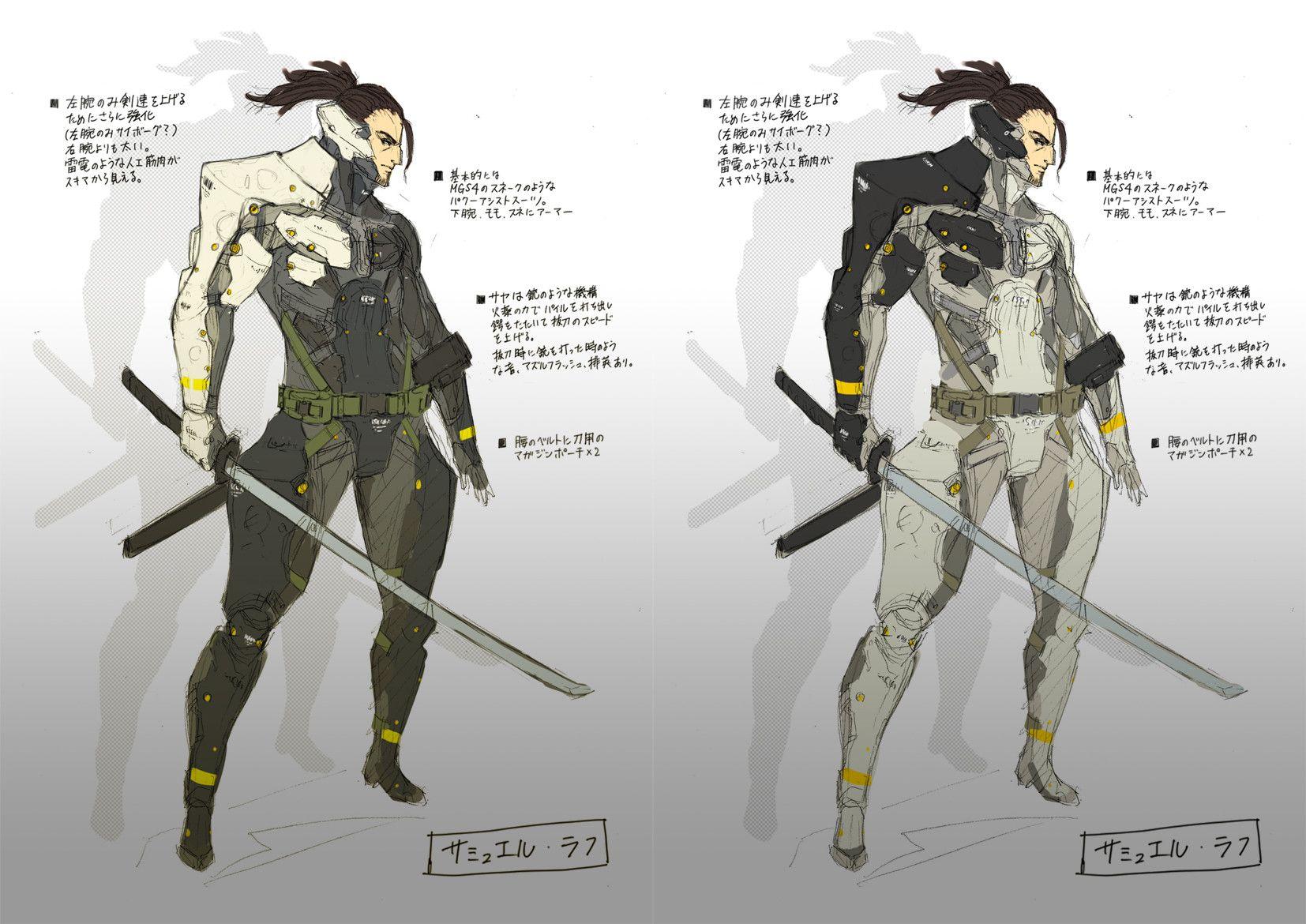 Metal gear rising revengeance samuel concept art for Metal concept