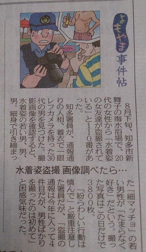 韓国ニュースu1