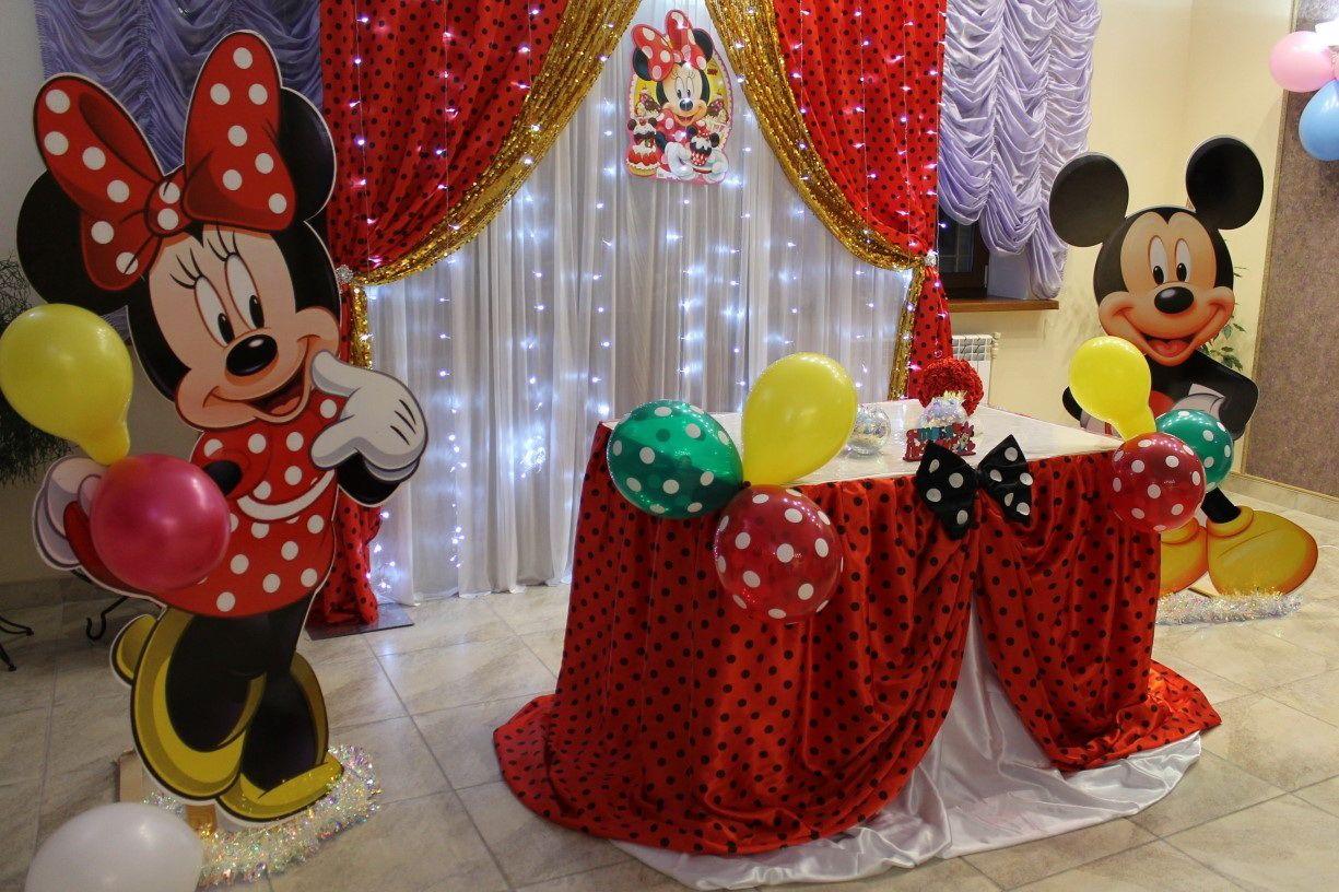 Как украсить помещение на день рождения своими руками