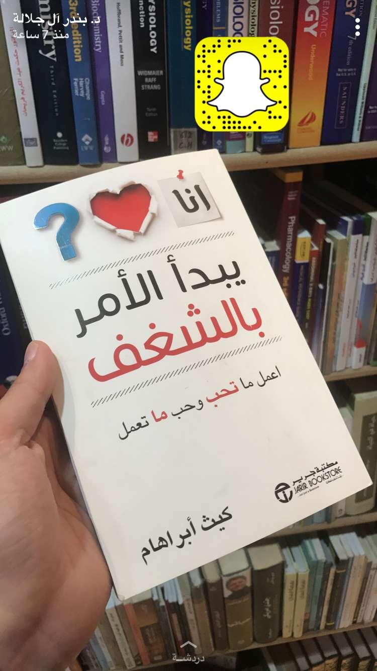 Pin By نور الورفلي On كتب Ebooks Free Books Inspirational Books Books