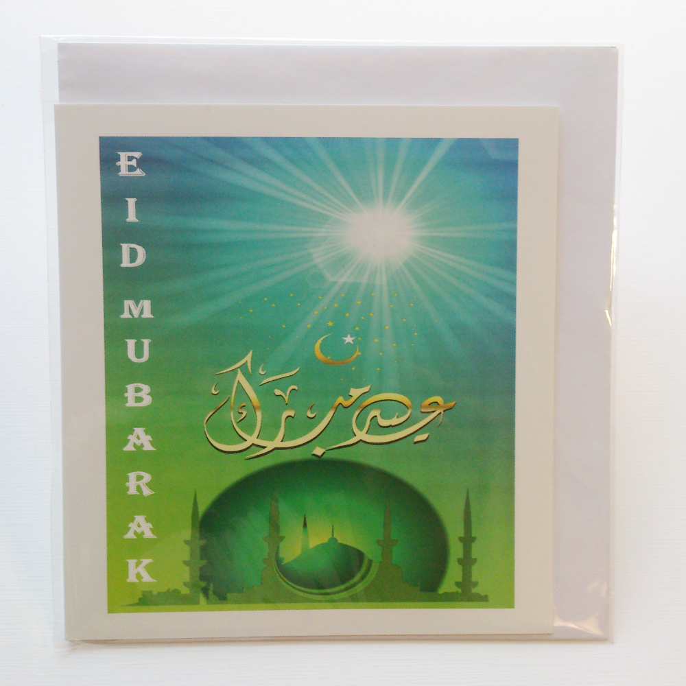 Eid Greeting Card Swahili And Somali Language Kalati First Home