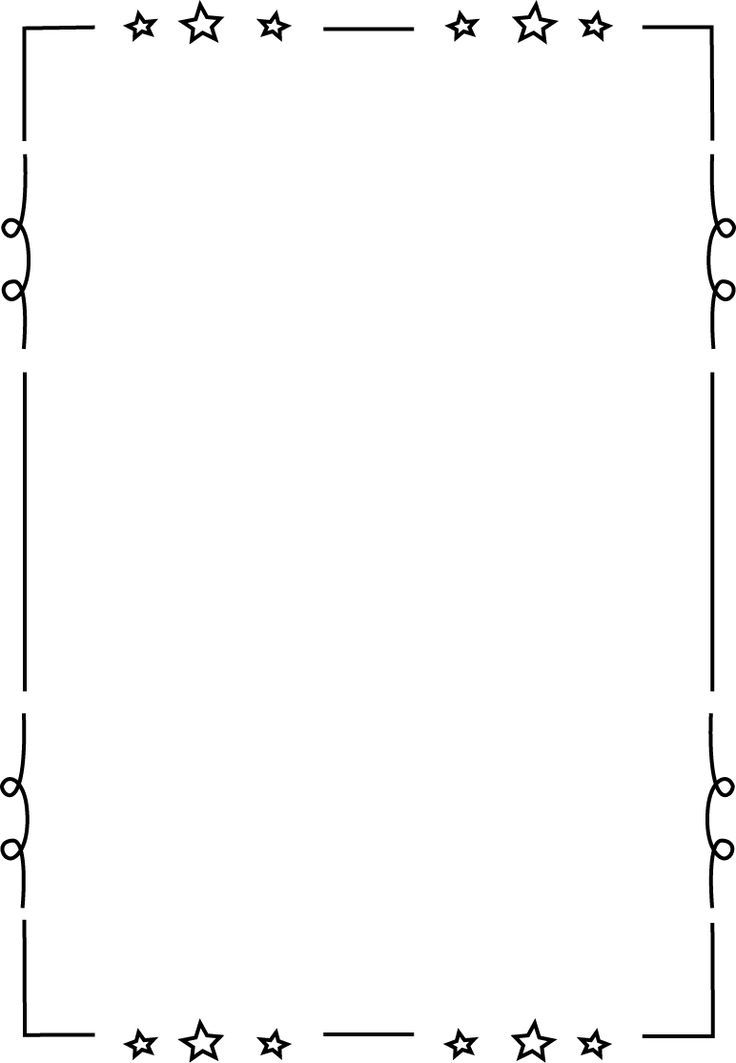 free printable clip art borders for teachers Loopy Star Page