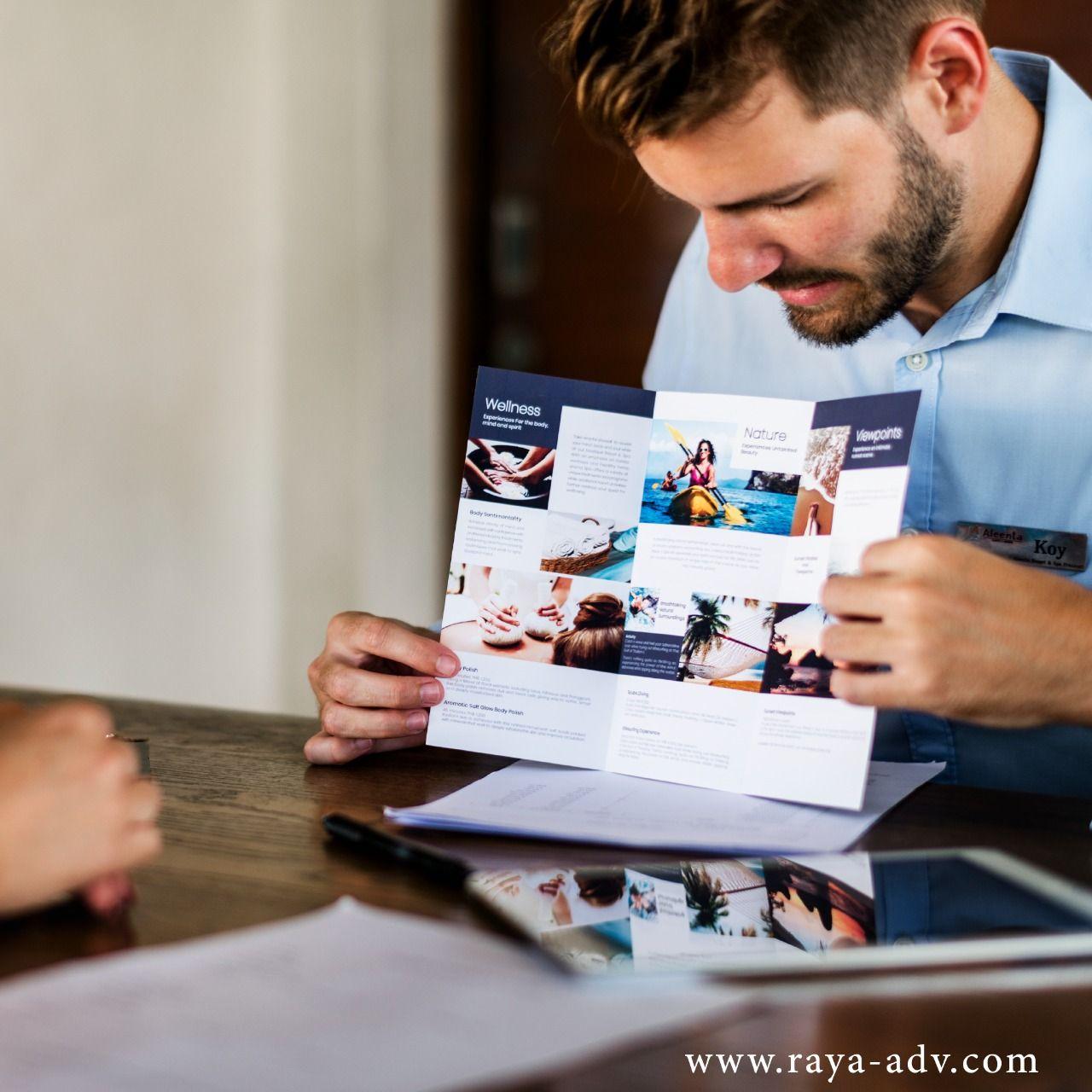 بروشور أم فلاير Polaroid Film Brochure Film