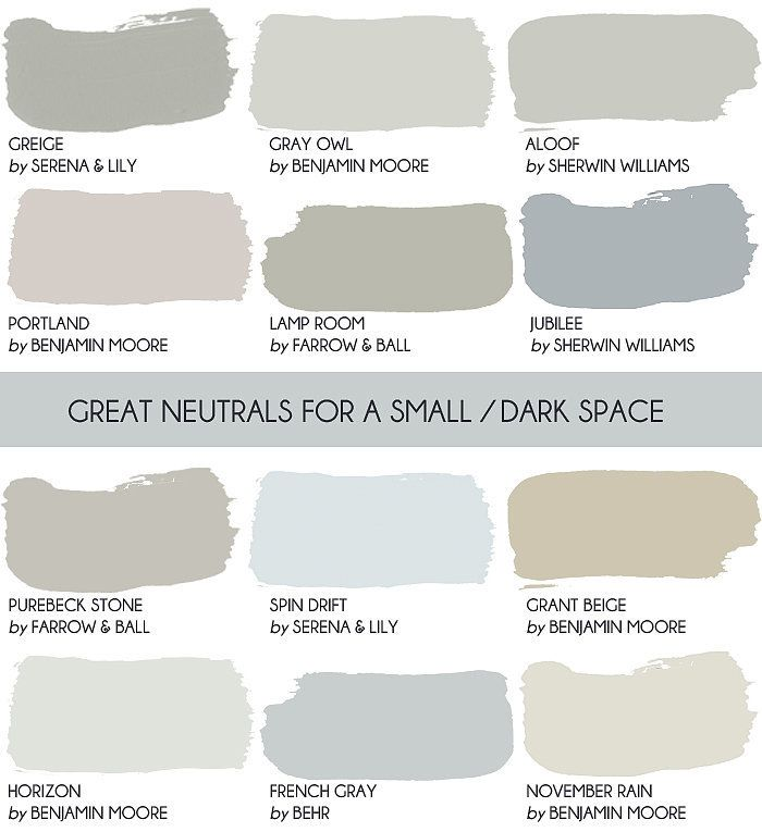 Before You Paint A Small Room White Read This Article Where Emily Henderson Shares Why Neutral Color Might Be Better Choice