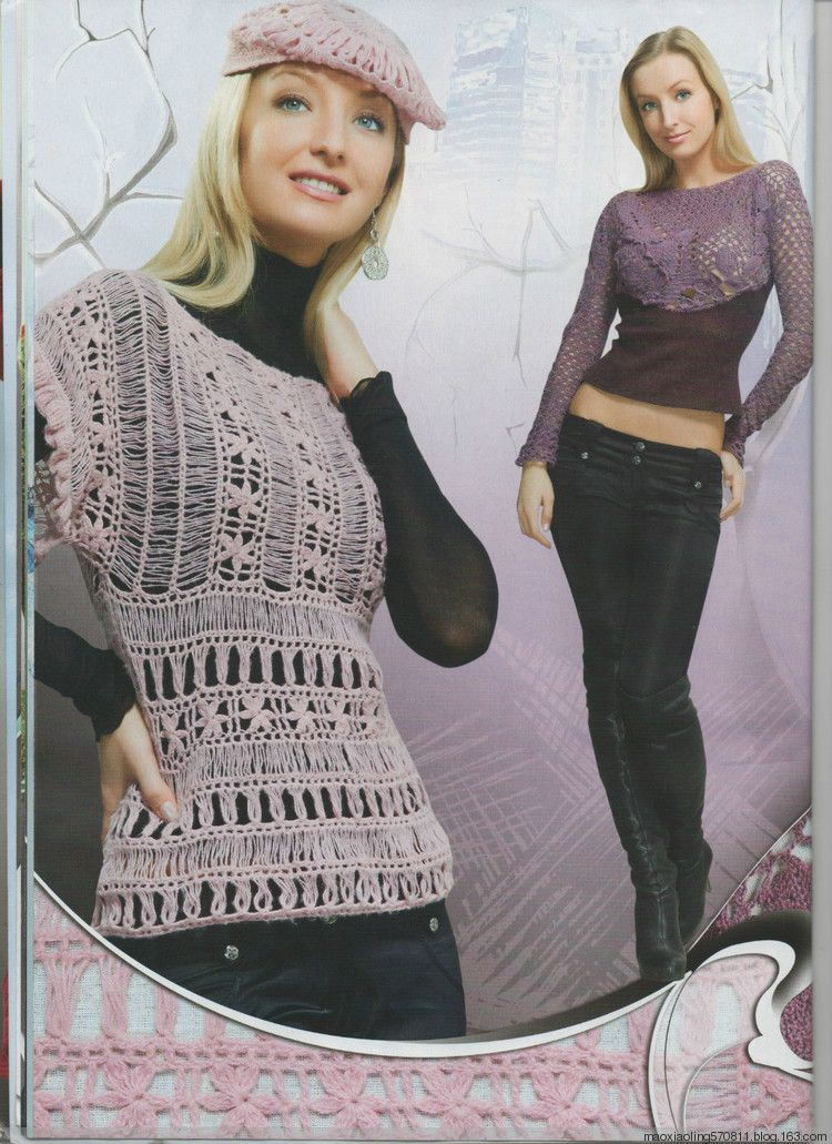 One could create freeform tops using edging patterns.