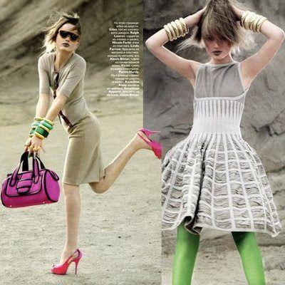 EDITORIAL VOGUE RÚSSIA | Chic Fashion Trends