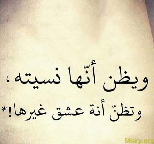 كلمات حب للأحبه والعشاق واحلي كلام في الحب موقع مصري Prophet Quotes Arabic Quotes Romantic Quotes