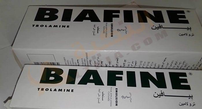دواء بيافين Biafine كريم لتبيض الوجه والأماكن الحساسة يقوم أطباء الجلدية بوصف هذا الكريم لتبيض الوجه والأماكن الحساسة في Airline Container Takeout Container