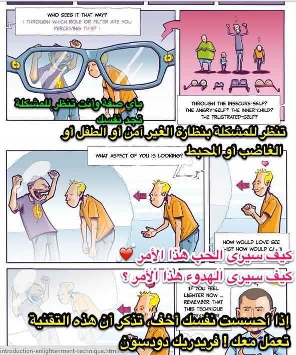أسامة الرميان On Twitter Life Coach Psychology Insecure