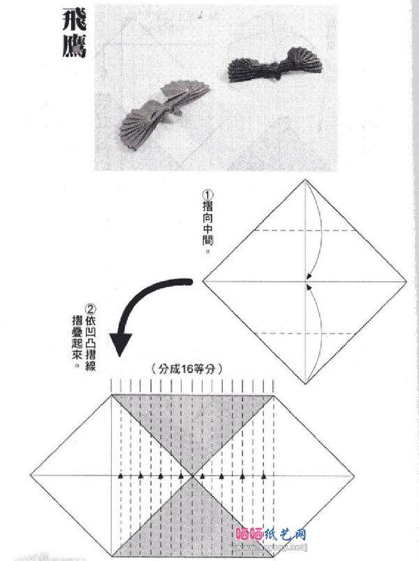 origami eagle 1 origami pinterest origami eagle origami and rh pinterest com origami eagle instructions hard origami eagle diagram pdf