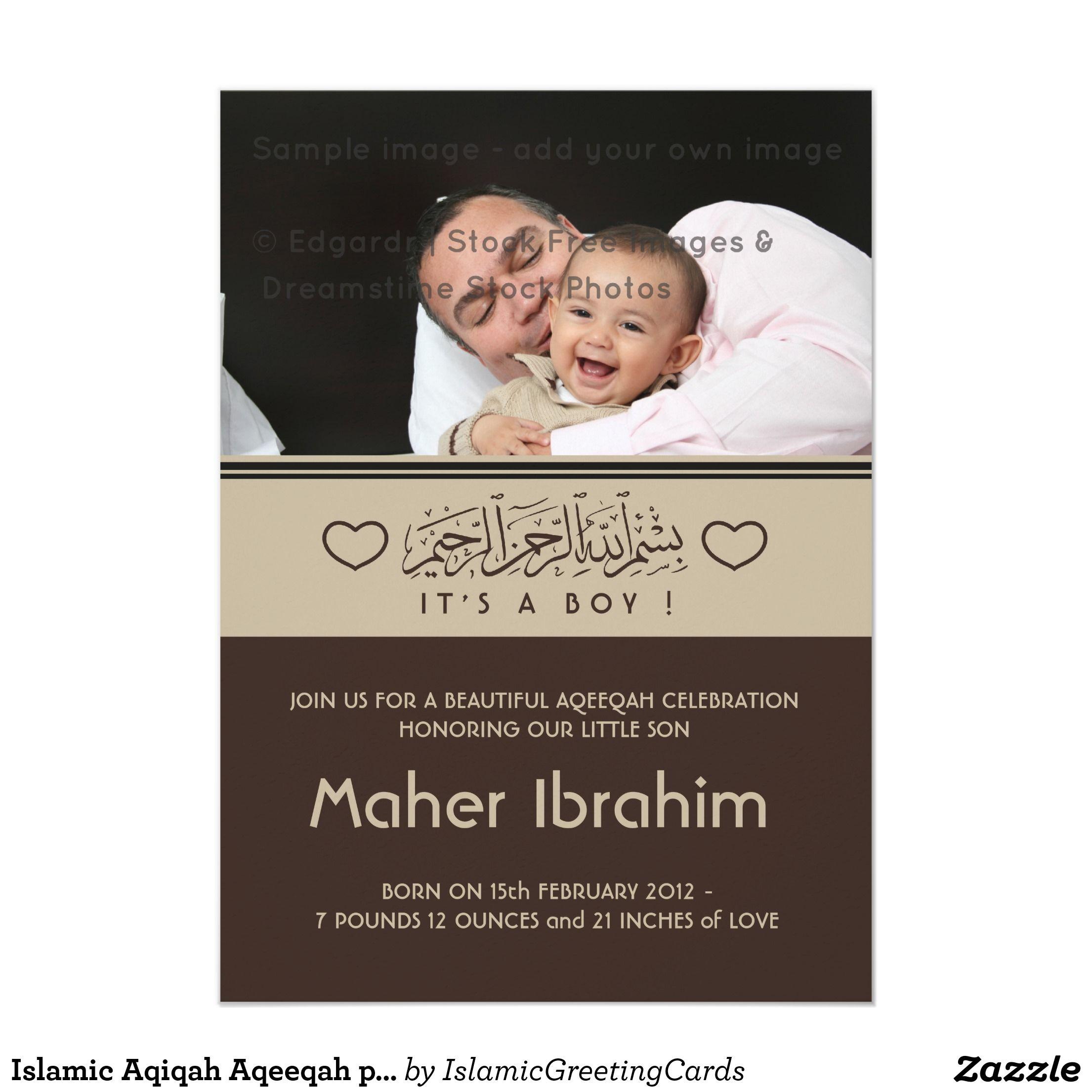 Islamic Aqiqah Aqeeqah Photo Baby Announcement Baby