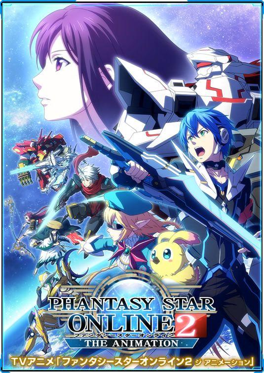 Phantasy Star Online 2 Anime Premiere Date Phantasy star