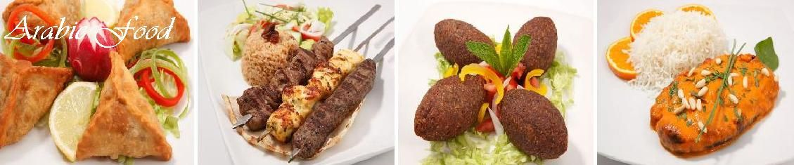 Arabic foodspot a great site to find many traditional arabic foodspot a great site to find many traditional arabic forumfinder Choice Image