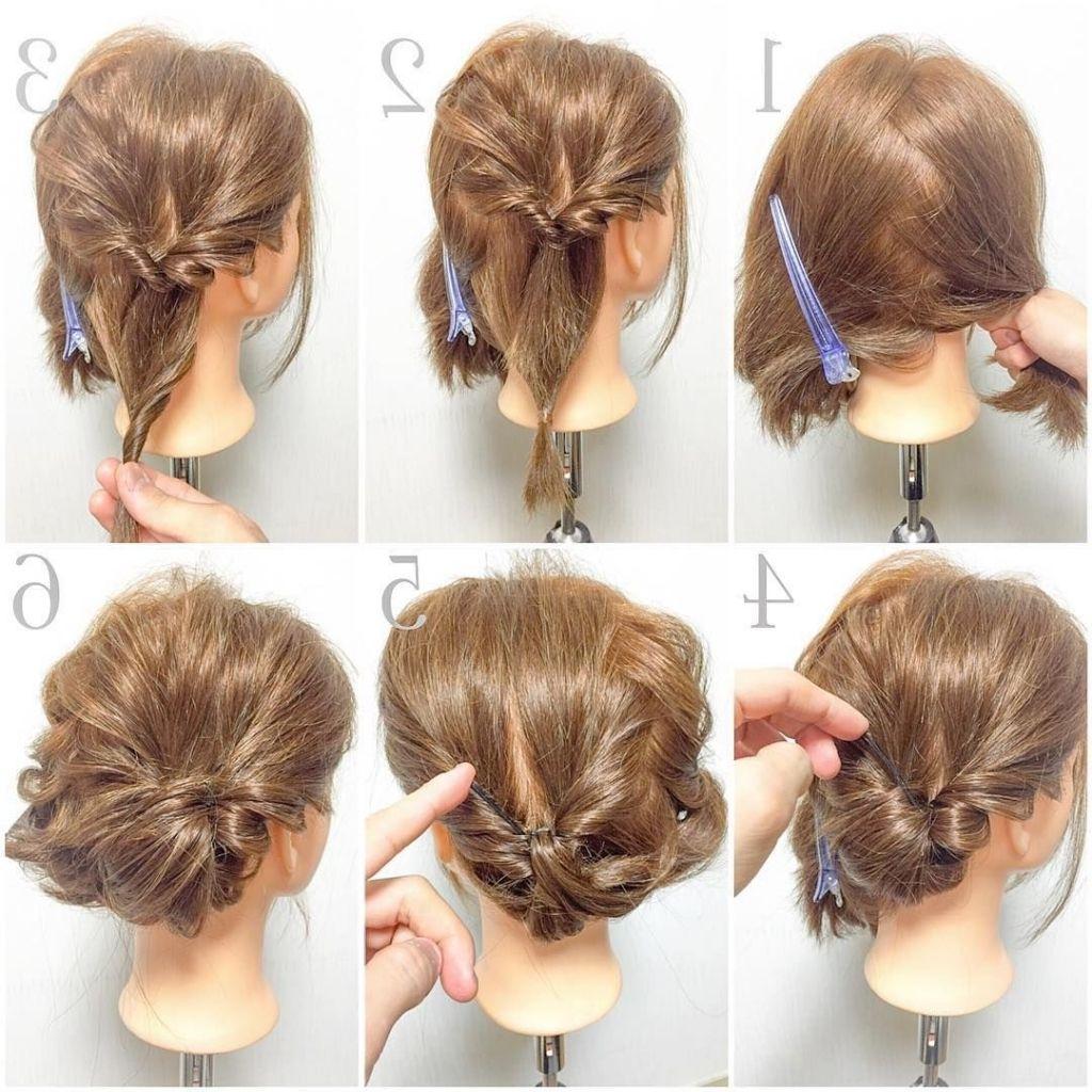 アップ 髪型 簡単 Hair Arrange