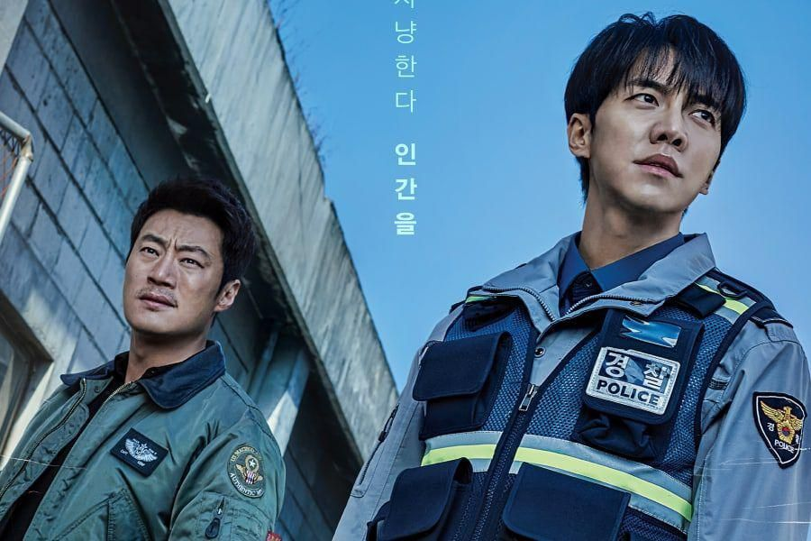 "Lee Hee Joon And Lee Seung Gi Are Ready For The Hunt In ""Mouse"" Main Poster"