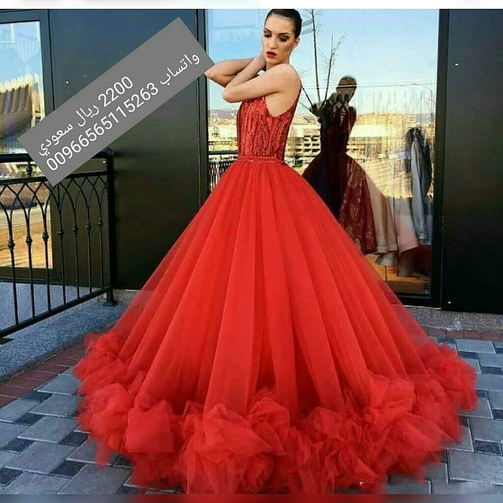 تفصيل اجمل فساتين الزفاف والسهرة والسعر مناسب جدا للطلب دايركت او واتساب 00966565115263 فساتين زفا Gowns Prom Party Dresses Ball Dresses