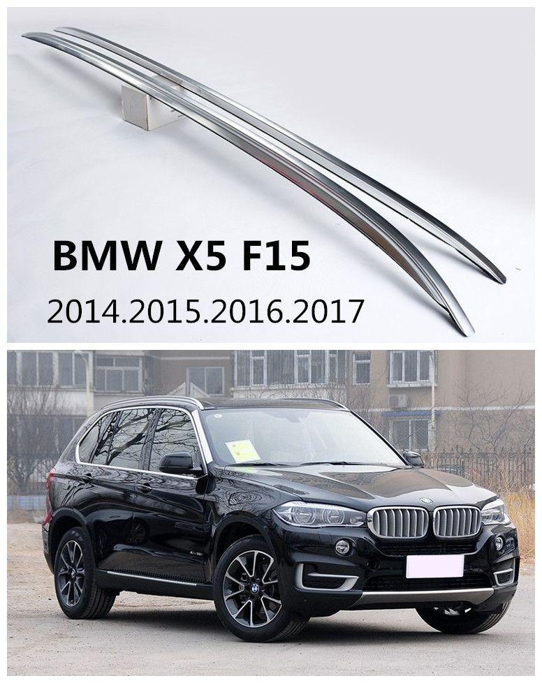 For Bmw X5 F15 2014 2015 2016 2017 Roof Racks Auto Luggage Rack High Quality New Aluminum Paste Installation Car Accessories Car Racks Bmw Bmw X5