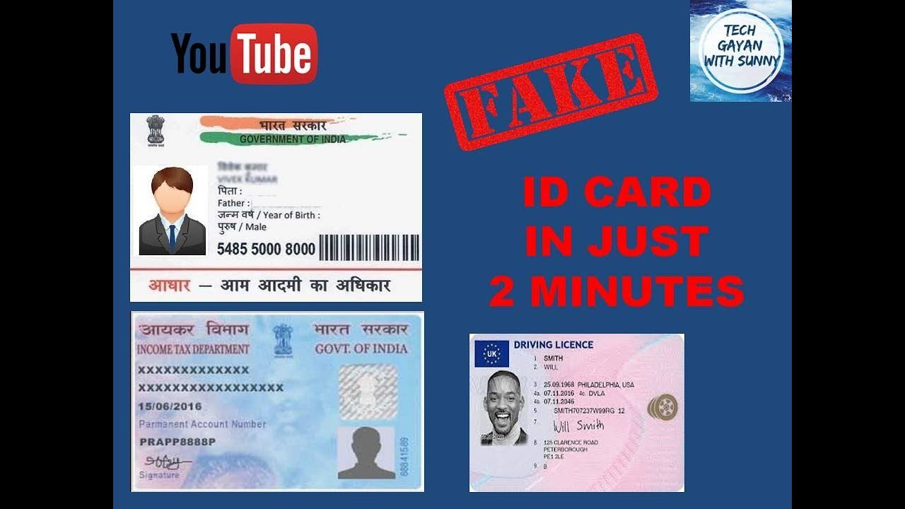 Hindi Make A Fake Id Card In 2 Minutes Aadhar Card Pan Card Free Aadhar Card Cards Money Life Hacks