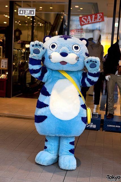 Blue Tiger in Shibuya