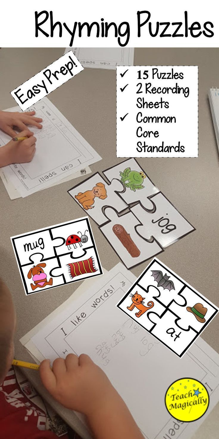 Rhyming Words Phonics Games Puzzles Word Work for