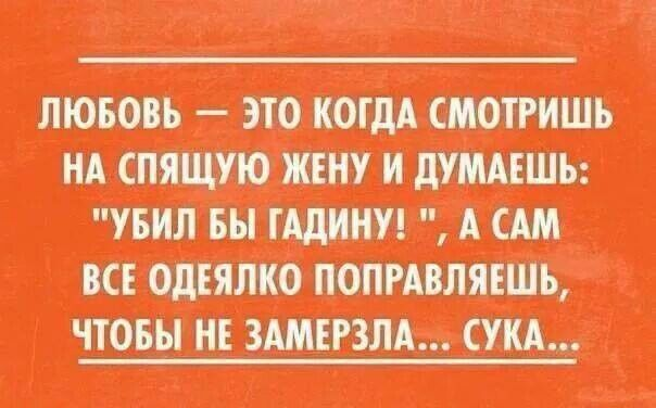 Pin By Natalya Gritsayuk On Slavic Humor Zharti Yumor Verses Quotes Sayings