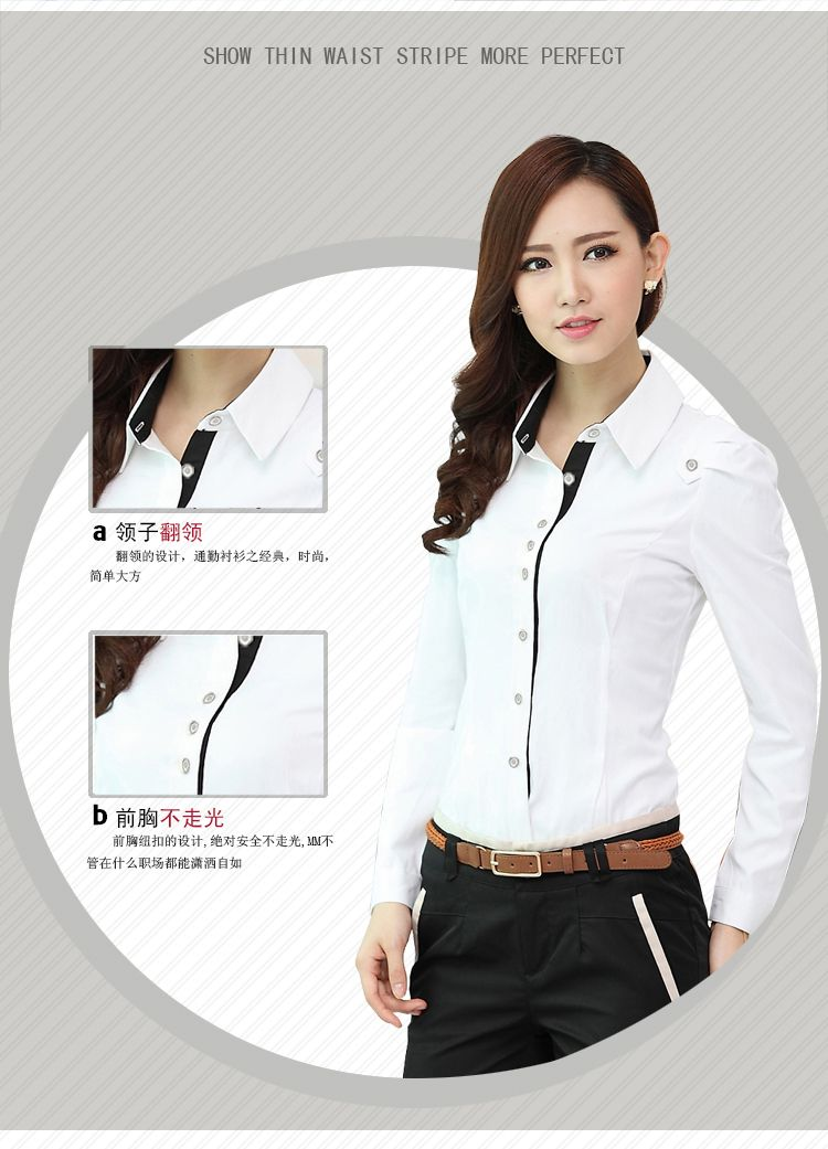 1a4013bc US $24.0 |2015 New Fashion Lady Turn Down Collar Long Sleeve Women's Shirt  Formal OL Slim Female Work Wear Epaulet Blouse Tops-in Blouses & Shirts  from ...