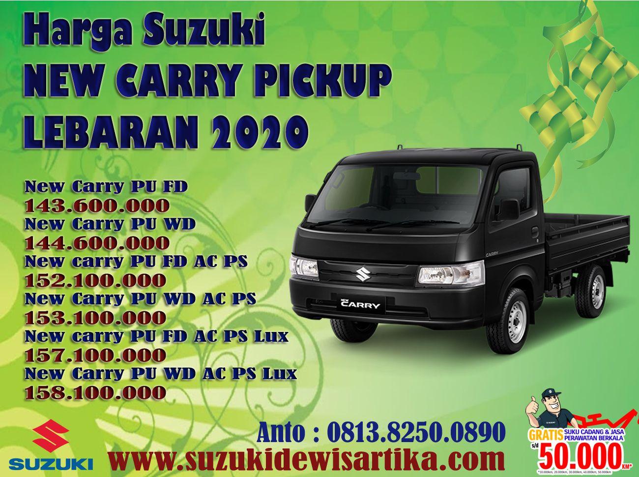 Pin Di Http Suzukidewisartika Com Suzuki Ertiga Angsuran 3 Jutaan Tanpa Survey