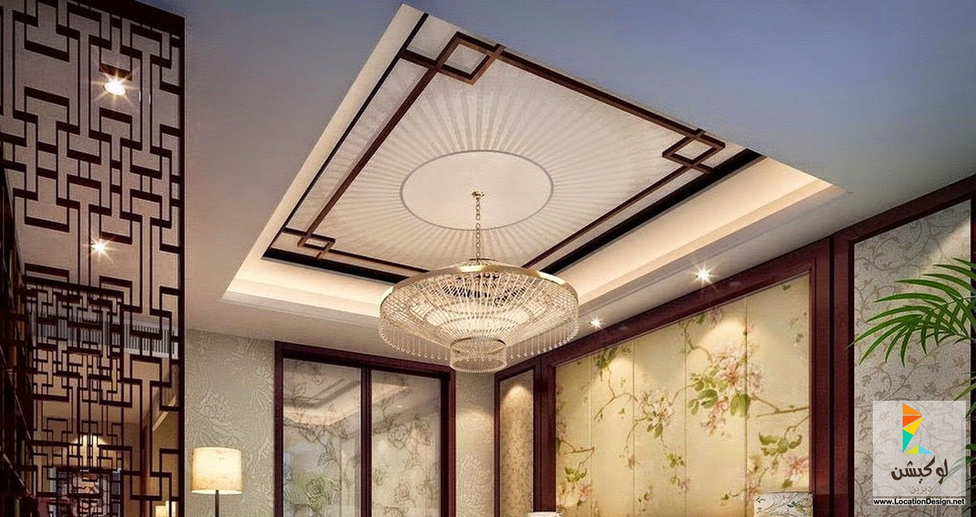 Plaster Of Paris Ceiling Designs For Living Room