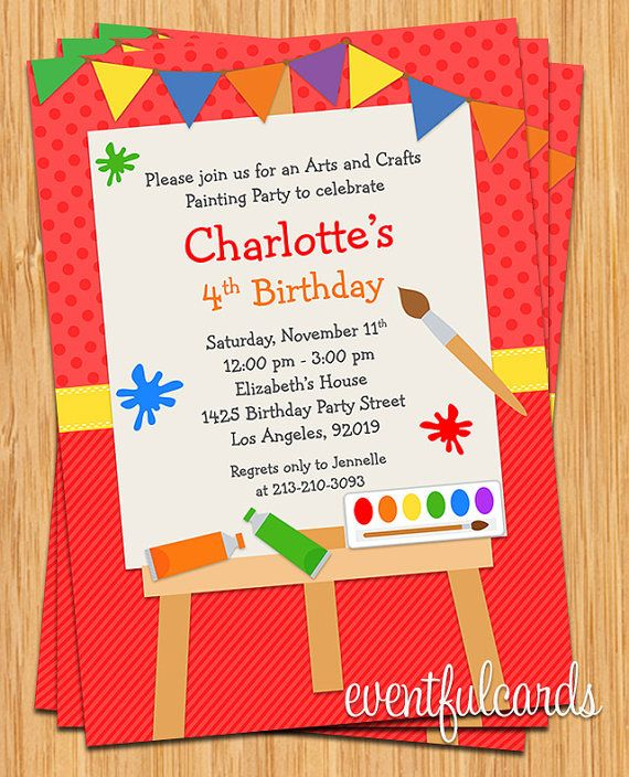 printable invitations for kids
