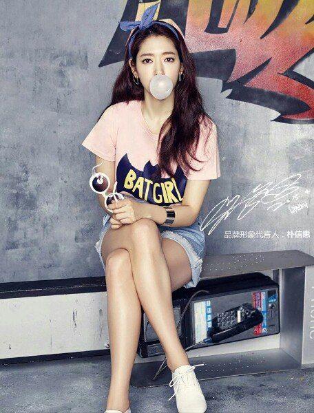 korean actress and park shin hye 이미지