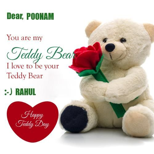 Happy teddy day valentine greeting with name gif pinterest happy teddy day valentine greeting with name m4hsunfo
