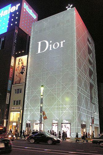 19cd9819fce2 Christian Dior Ginza Building Arch