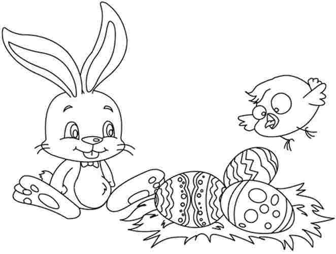 Easter Bunny Pictures to Print Printable Free Colouring