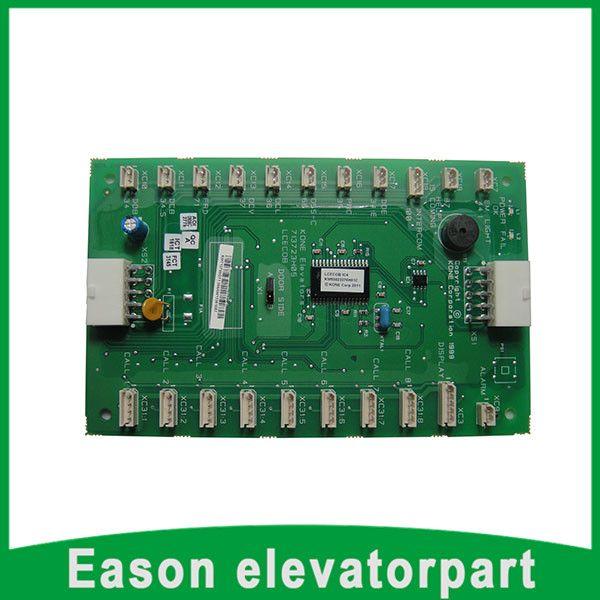KONE Elevator Parts, Kone spare parts, KONE Escalator Parts