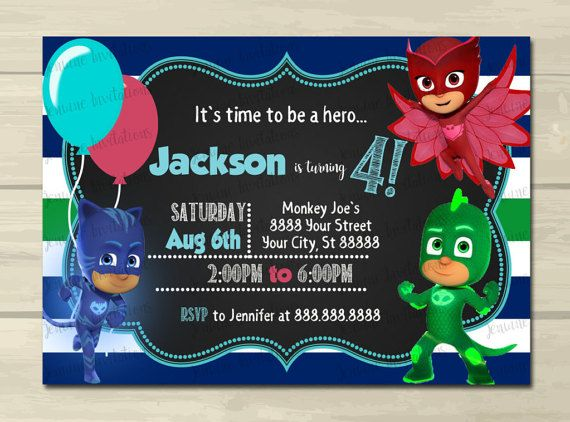 PJ Mask Birthday Invitations Personalized5x7