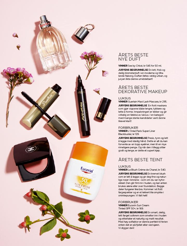 Stella. magazine layout 팸플릿 디자인, 화장품, 잡지 디자인