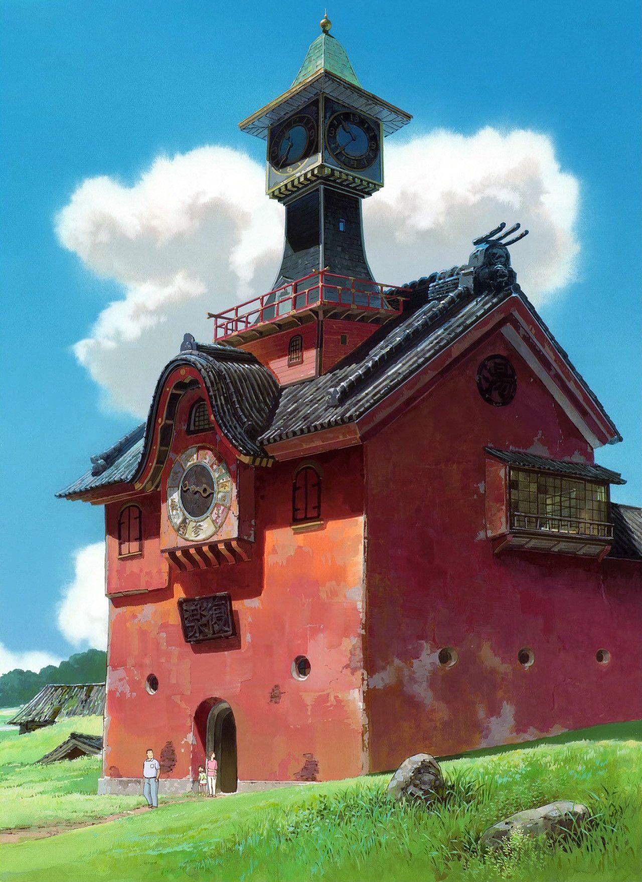 Spirited Anime Manga Studio Ghibli