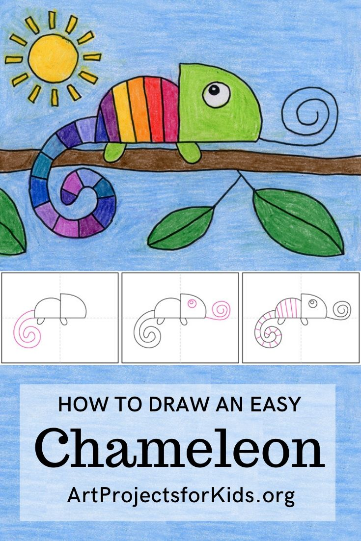 How To Draw A Chameleon Art Projects For Kids Classroom Art Projects Art Lessons Elementary Easy Art Projects
