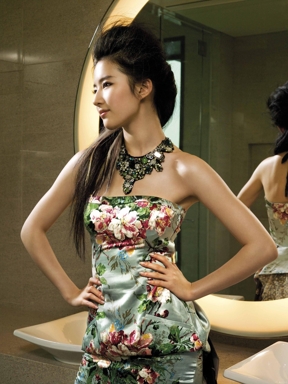 liu yi fei photos