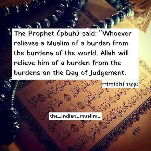 #islam #muslim #islamic #islamicquotes #islamicreminder #muslimah #muslims #muslimquotes #allah #muhammad #sunnah #quran#quranquotes #muslimah#dua #islami #jesus#instadaily #instaislam #india #dakwah #jannah #quotes#instagram #instadaily #islam #awesome #hijab #deen