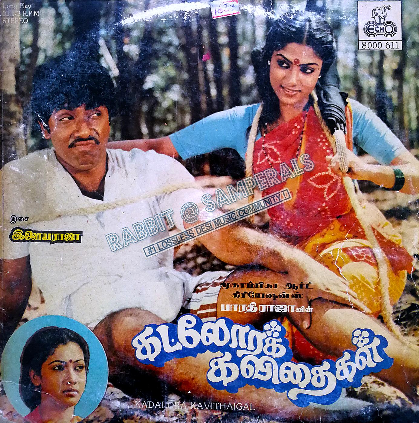 Kadalora Kavithaigal 1986 Lprip Wav 24bit 192khz Desi Music Vinyl Cover Lp Vinyl