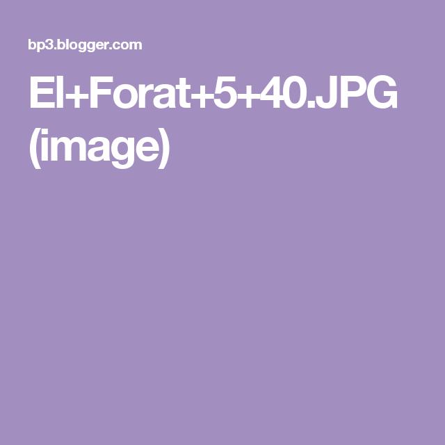 El+Forat+5+40.JPG (image)