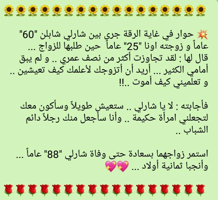 Pin By Ahmed Al Ahmed On قصص وحكايات Math Story Math Equations
