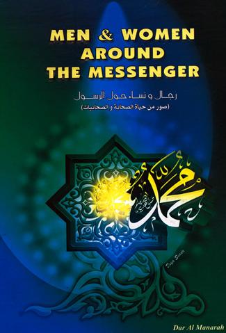 Pin On Islamic Books