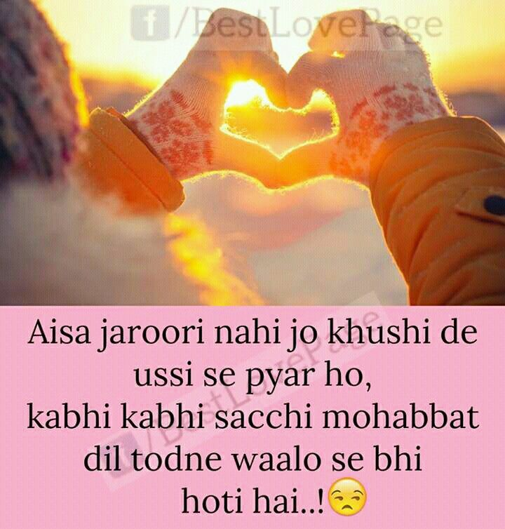 Awwwn sad but true | shayari | Pinterest | Hindi quotes, True ...