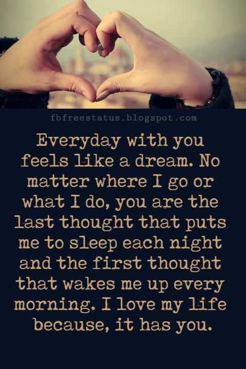 Love Messages To Express Your Feelings With Beautiful Love Images
