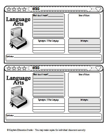Vocabulary study template | classic Classroom Ideas | Pinterest ...