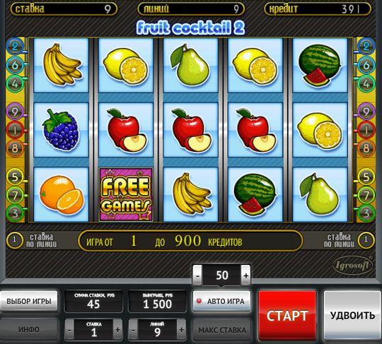 Fruit cocktail игровые автоматы на джава игровые аппараты играть на реальные