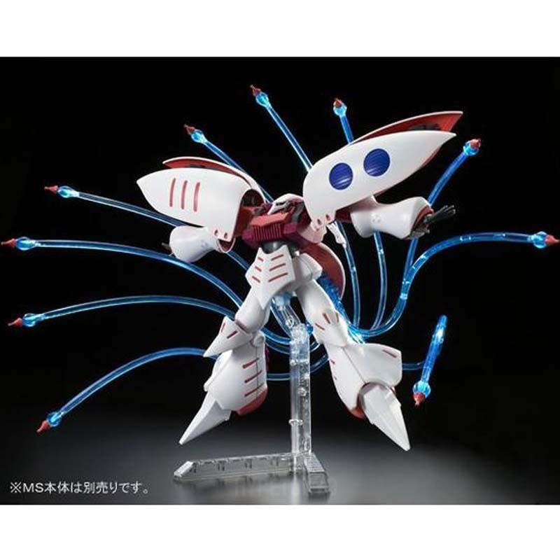 Mobile Suit Gundam ZZ HGUC : Funnel effect set for Qubeley