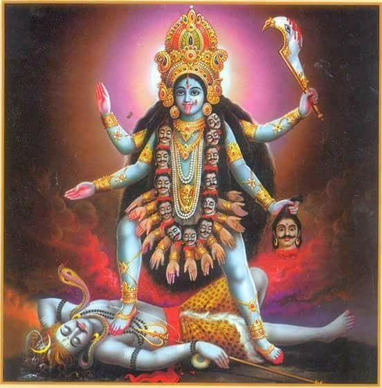 Dakshina Kali o Shyamakali.